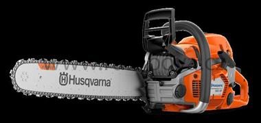 """*Řetězová pila HUSQVARNA 562 XPG 18"""" 3/8"""""""