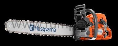 """Řetězová pila HUSQVARNA 572 XP 18"""" 3/8"""""""